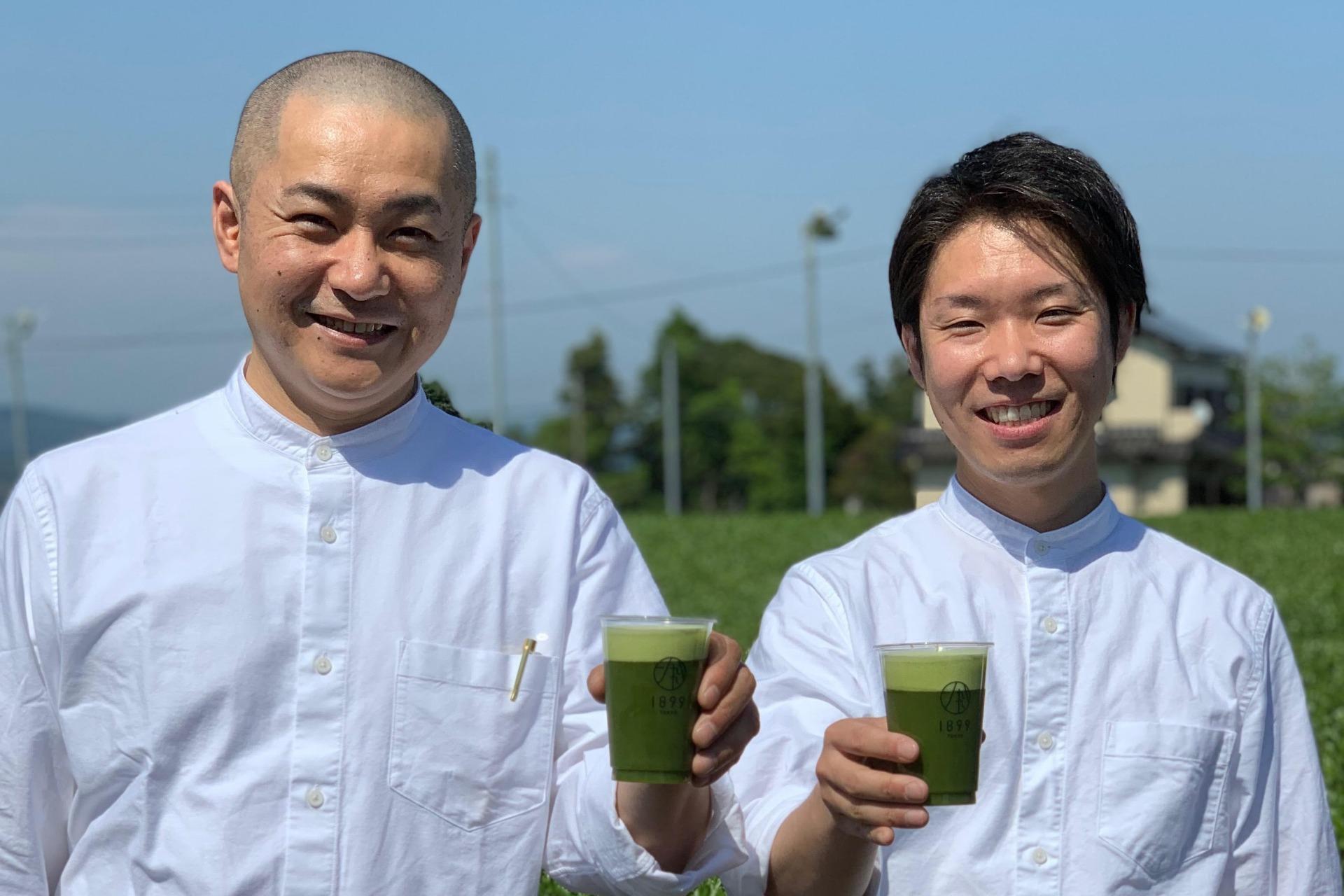 【BLOG】世界お茶まつりに出店してきました!