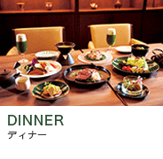 1899 OCHANOMIZUのディナー
