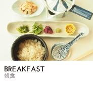 画像: GREEN TEA RESTAURANT 1899 OCHANOMIZU - 御茶ノ水駅徒歩3分のお茶を食べる和食レストラン