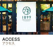 1899 OCHANOMIZUへのアクセス